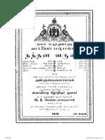 Vaakkiya Panchaankam 1952-1961