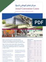Qatar National Convention Centre Fact Sheet 2008