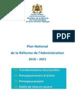 réforme de l'administration marocaine