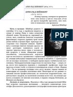 Арнольд-Шёнберг-С.-Привалов.pdf