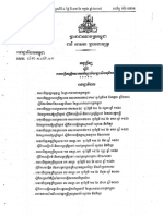 Sub decree to establish Preah Sihamoni Raja Buddhist University, Phnom Penh