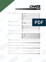 2018-chase-catalog.pdf