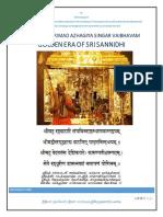 HH 45  Villivalam Srimadh Azhagiya Singar Vaibhavam