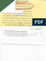 Aqeeda Khatm e Nubuwwat AND ISLAM-Pakistan-KE-DUSHMAN215437