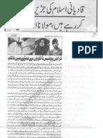 Aqeeda Khatm e Nubuwwat AND ISLAM-Pakistan-KE-DUSHMAN_215724