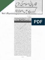 Aqeeda Khatm e Nubuwwat AND ISLAM-Pakistan-KE-DUSHMAN_221803