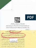 QUAID KA PAKISTAN/ Pakistan-KE-DUSHMAN_221918