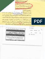 Aqeeda Khatm e Nubuwwat AND ISLAM-Pakistan-KE-DUSHMAN_222717