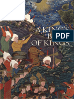 A King's Book of Kings