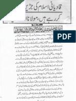 Aqeeda Khatm e Nubuwwat AND ISLAM-Pakistan-KE-DUSHMAN_222822