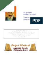 Bharathiar_Padal_03