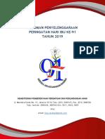 Pedoman Hari Ibu.pdf