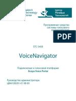 Voicenavigator Avaya Rukovodstvo Administratora