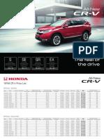 HUK Price Lists CRV 01.04
