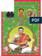CHILAKAMARTHI-PRABHAKAR-CHAKRAVARTHY-SHARMA-PANCHANGAM.pdf