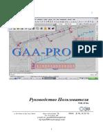 GAA-PRO XP ru