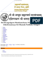 Sri Abhinava Vidyatirtha Mahaswami-Ashtottara Shatanamavali _ Sringeri Shara