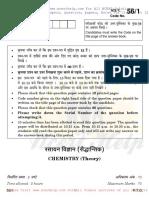 2013 Chemistry Question Paper Outside Delhi