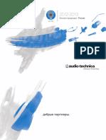 Audio-Technica Catalogue