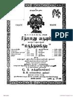 Vaakkiya Panchaankam 2002-2011.pdf