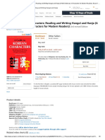 A Guide to Korean Characters_ Reading and Writing Hangul and Hanja (a Mini Dictionary of Characters for Modern Readers)_ Bruce K. Grant_ 9780930878139_ Amazon.com_ Books