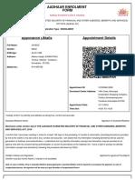 acknowledgement-1572526612500 (1).pdf