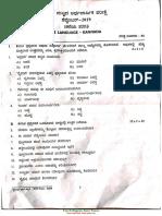 569001976508665832_10th_std_sl_kannada_sa1_question_paper_2019-20_bsd.pdf