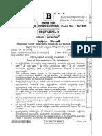 87-EK - B.pdf