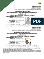 4433201911113624414.pdf