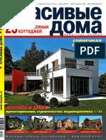 Proiecte de case -10-2010