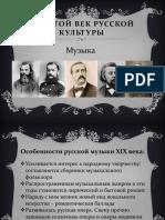 Презентация Microsoft PowerPoint (4).pptx