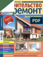 Proiecte de case -05.2013
