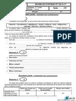 devoir-de-synthèse-n°1--2010-2011(mechergui-nreddine).pdf