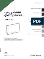mcgrp.ru-d3LdVMmy (1).pdf