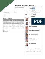 Elecciones_parlamentarias_de_Grecia_de_2019.pdf