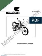 Kawasaki D-tracker 250 (2011) Сервисный Мануал На Русском Языке
