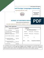 PGCTE Application Form 2018 19