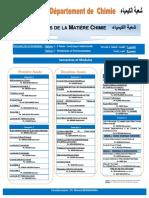 SMC.pdf