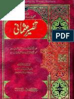 Tafseer-e-Usmani-Surah-Al-Maida