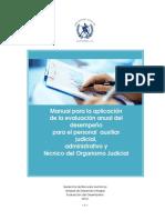 Manual_de_Evaluacin_del_Desempeo.pdf