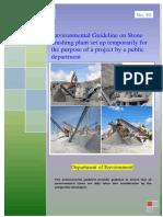 30.stone crushing plant (1).pdf