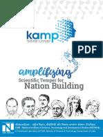 KAMP Brochure.pdf