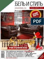 Мебель и стиль 2014-03 (08).pdf