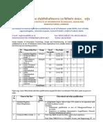 IIITDM-Kurnool-Recruitment-2019.pdf
