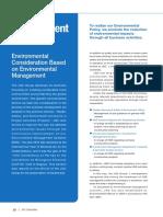 12_management.pdf
