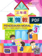 Pendidikan Moral Tahun 3 SJKC Teks KSSR Semakan B_opt