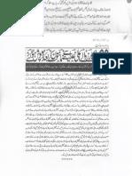 Aqeeda Khatm e Nubuwwat AND ISLAM-Pakistan-KE-DUSHMAN_212909