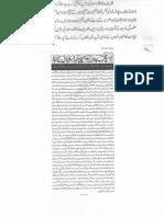 Aqeeda Khatm e Nubuwwat AND ISLAM-Pakistan-KE-DUSHMAN_213316