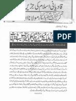 Aqeeda Khatm e Nubuwwat AND ISLAM-Pakistan-KE-DUSHMAN_214545