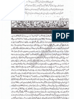 Aqeeda Khatm e Nubuwwat AND ISLAM-Pakistan-KE-DUSHMAN_221659